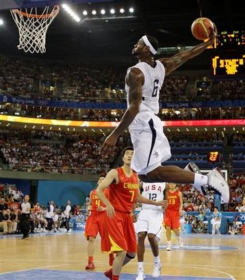 aku dan basket filosofi olahraga bola basket nata prayoga blog
