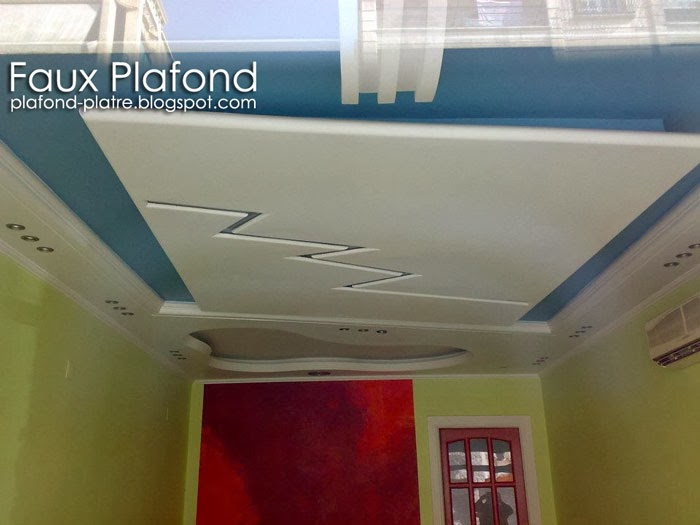 Plafond d coration maison 2014 for Exemple de faux plafond