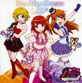 Pretty Rhythm Aurora Dream OP Single - You May Dream