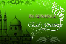 advance-eid-mubarak-wallpapers