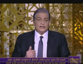 برنامج مساء دى ام سى 24-5-2017 اسامه كمال