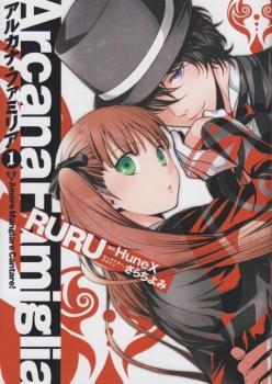 Arcana Famiglia - Amore Mangiare Cantare! Manga