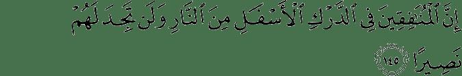 Surat An-Nisa Ayat 145