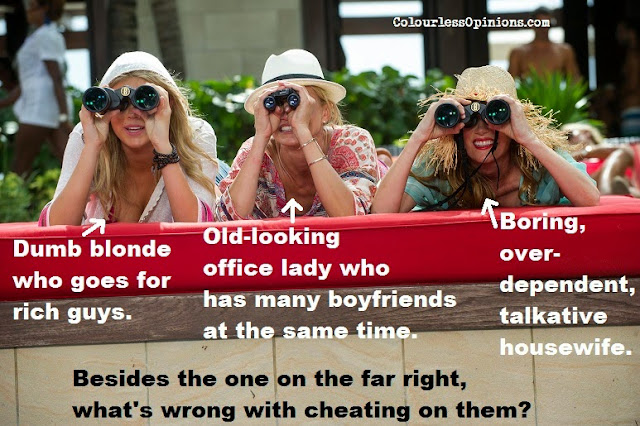 The Other Woman 2014 movie still meme