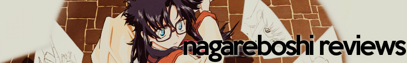 nagareboshi ★ reviews