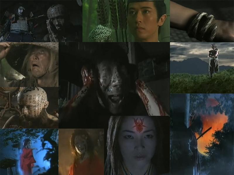 Miminashi Hoichi, Werewolf, Kaguya Hime, Ugetsu Monogatari