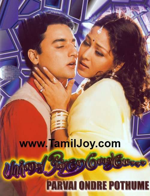 1995 2000 Songs Of Tamil
