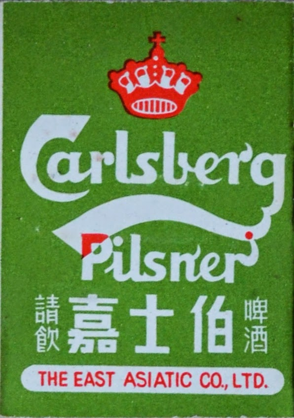 Carlsberg Pilsner The East Asiatic Co., Ltd
