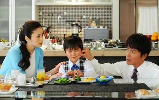 Download Drama Jepang I'm Home Subtitle Indonesia