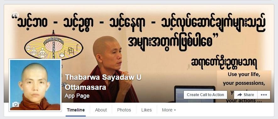 Sayadaw Ashin Ottamasara