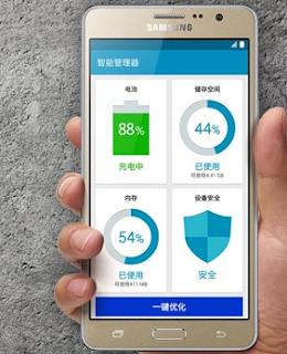 Harga Samsung Galaxy On7 Terkini