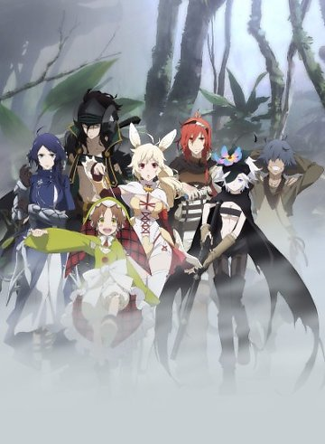 Rokka no Yuusha [Streaming] [Telecharger]