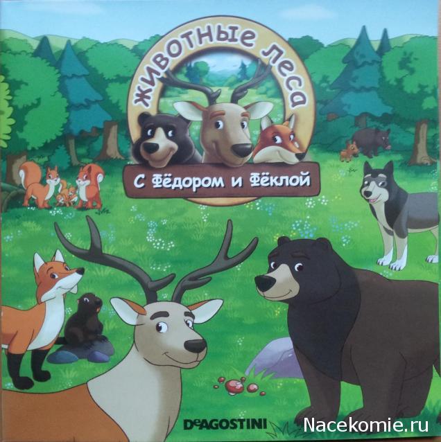 Выпуска: смотреть мультик элбэикс на русском 2 Самые фаворитные