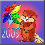Сайт дошкольных групп при ГБОУ Школа №2009