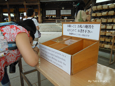 Prayer envelopes at the Meiji Jingu Shrine, Tokyo