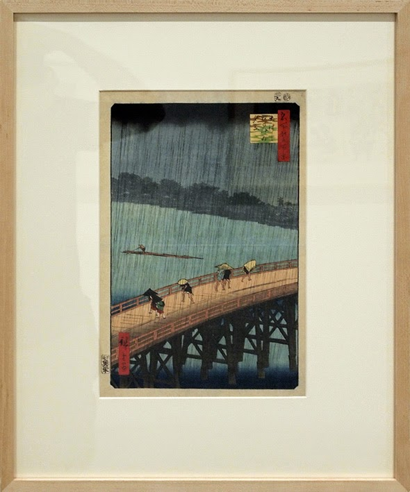 Ohashi Bridge - Singapore Tyler Print Institute