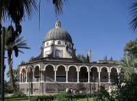 Church of the Beatitudes in Galilee
