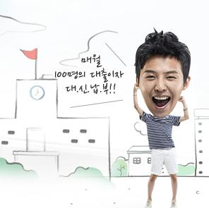 GDragon's Imagins - Page 2 Gmarket+gdragon+korea+5