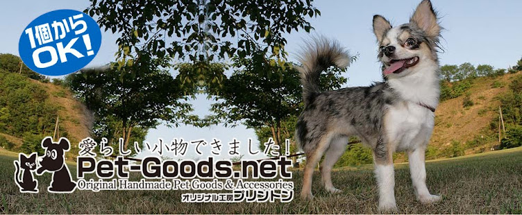 pet-goods.net