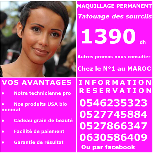 Maquillage semi permanent L'Atelier du Sourcil - tatouage sourcil permanent