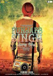 Punjab Singh (2018) Punjabi