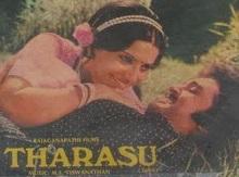 Tharasu