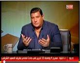 برنامج مع إسلام من تقديم إسلام البحيرى حلقة يوم الثلاثاء 16-9-2014