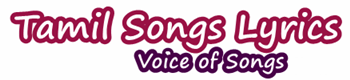 Tamil Songs Lyrics | Song Lyrics in Tamil English | Tamil Song Lyrics Portal