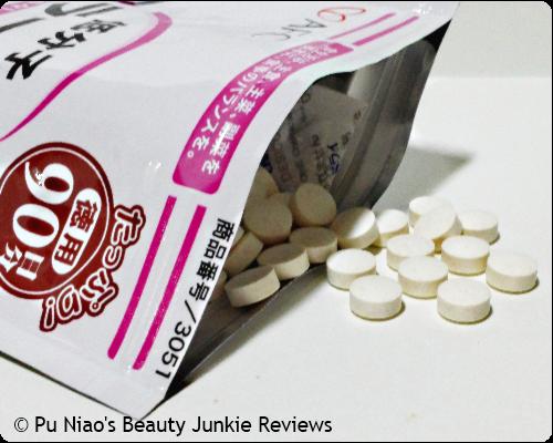 AFC Japan Collagen Beauty