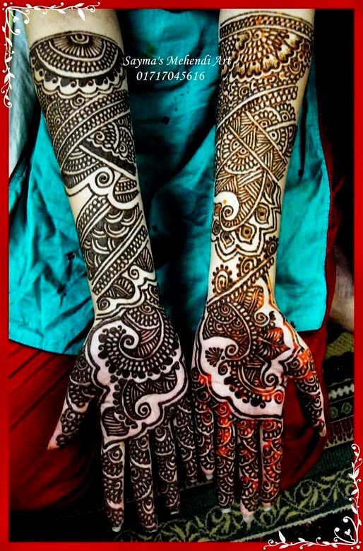 Latest Wonderful Mehndi Designs 2014