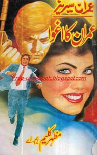 Imran ka Aghwa by Mazhar Kaleem