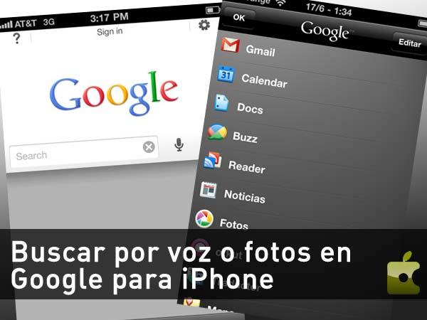 Google Goggles Para Iphone Ahora Con Busqueda Por Imagen Iphone World