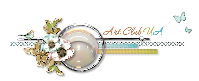 Art Club UA - Український Арт Клуб