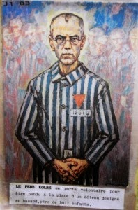St. Maximilian Kolbe, My Patron Saint for 2014