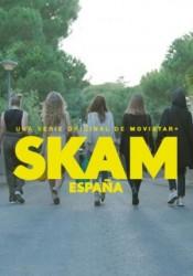 SKAM (España) Temporada 1