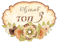 http://hartienivalshebstva.blogspot.de/2014/05/blog-post_28.html