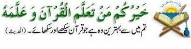 rehmani qaida pdf free download