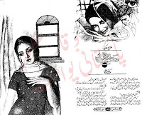 Sehra Mein Khushboo (Romantic Urdu Novels) By Maryam Aziz pdf