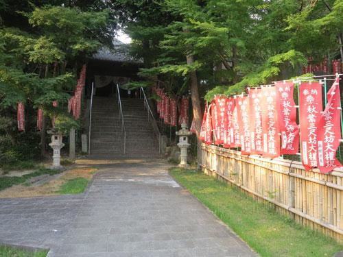 Akibasan Jinganji Temple, Nagoya