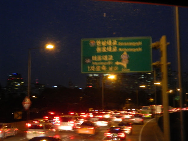 night time Traffic in Seoul