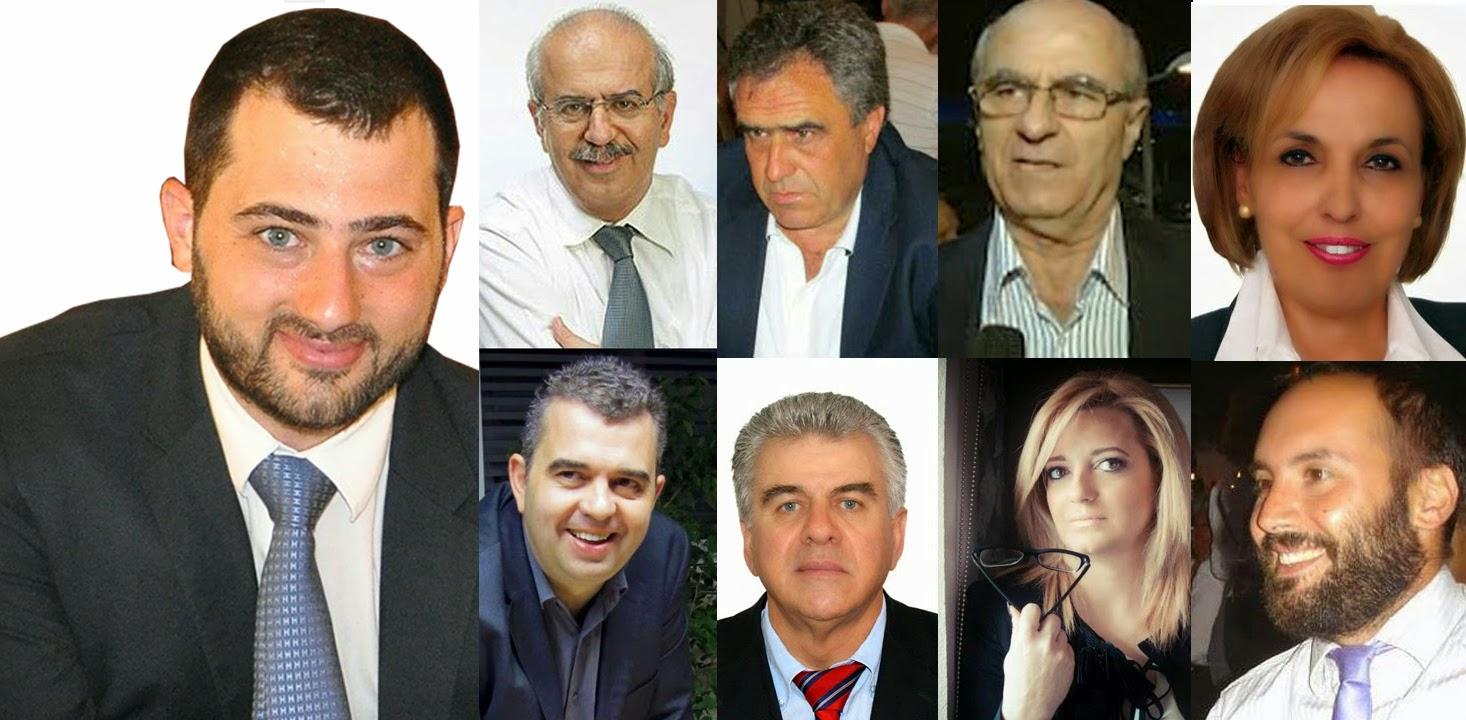 Εύβοια: Έπιασαν δουλειά οι 8 Δήμαρχοι και ο Αντιπεριφερειάρχης