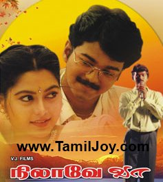 results for ilayarajas best melodies 1 22 songs download tamil songs
