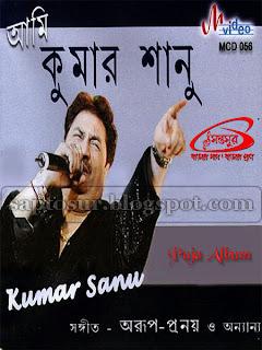 আমি কুমার সানু - ২০১২ (AMI KUMAR SANU - 2012)