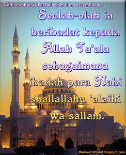 30 Fadilah Shalat Tarawih (Bergambar)