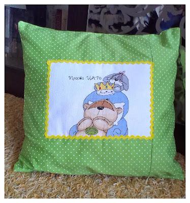 подушка с вышивкой, просто царь