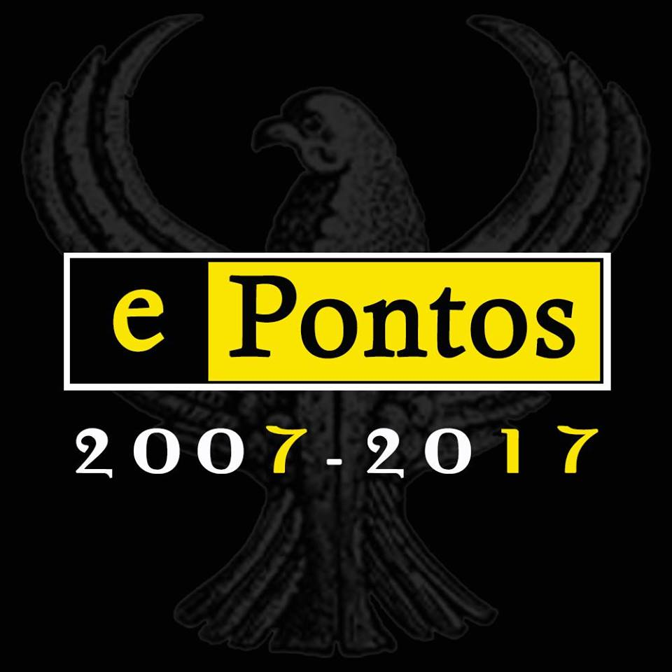 10 χρόνια e-Pontos...