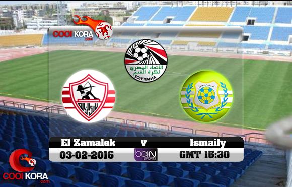 مشاهدة مباراة الإسماعيلي والزمالك اليوم 3-2-2016 في الدوري المصري