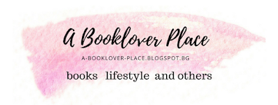 A Booklover Place