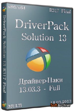DriverPack Solution 13.0.375 1624485