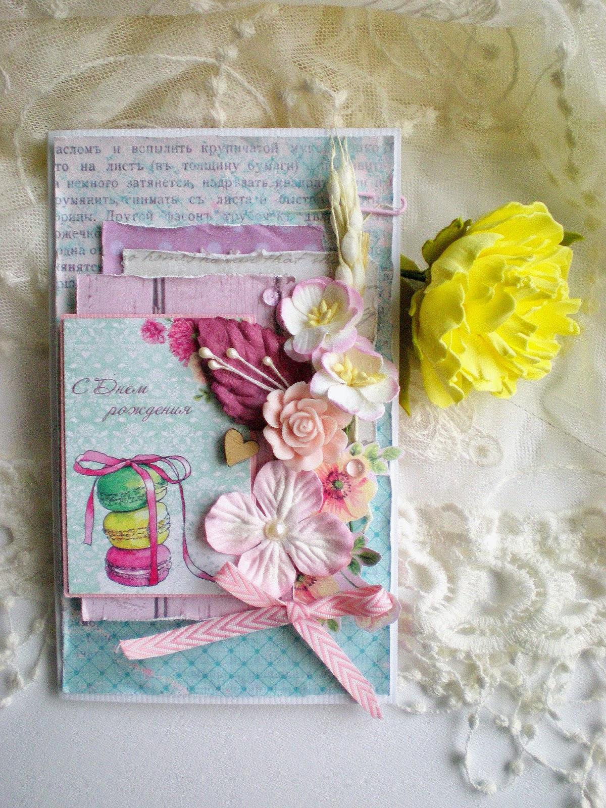 Цветы из фоамирана для открытки с